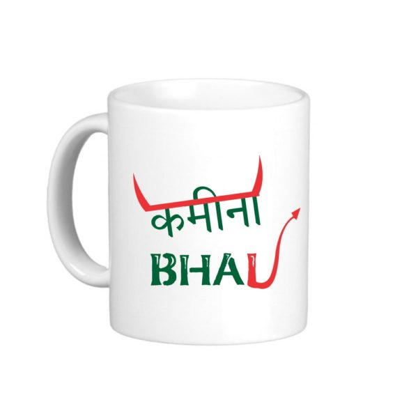 kamina-bhai-coffee-mug