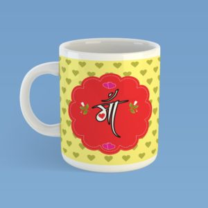 amazing-maa-hindi-coffee-mug